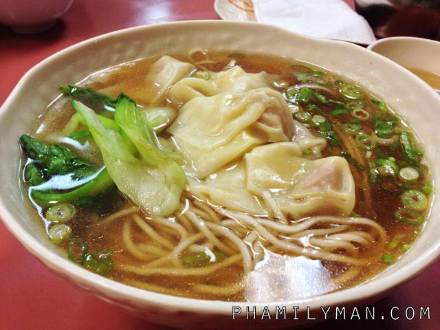 a-j-restaurant-irvine-wonton-noodle-soup