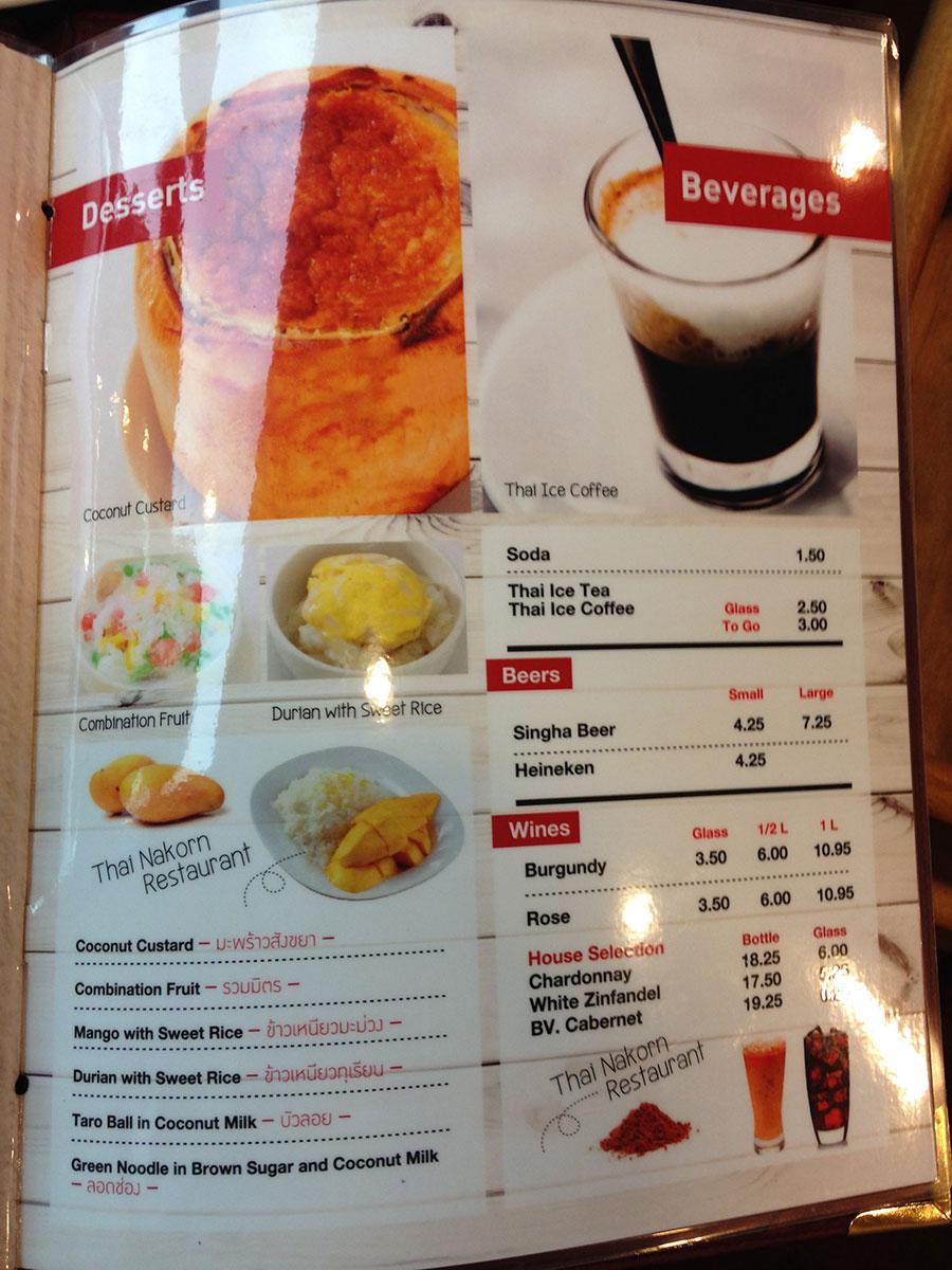 thai-nakorn-garden-grove-menu-10