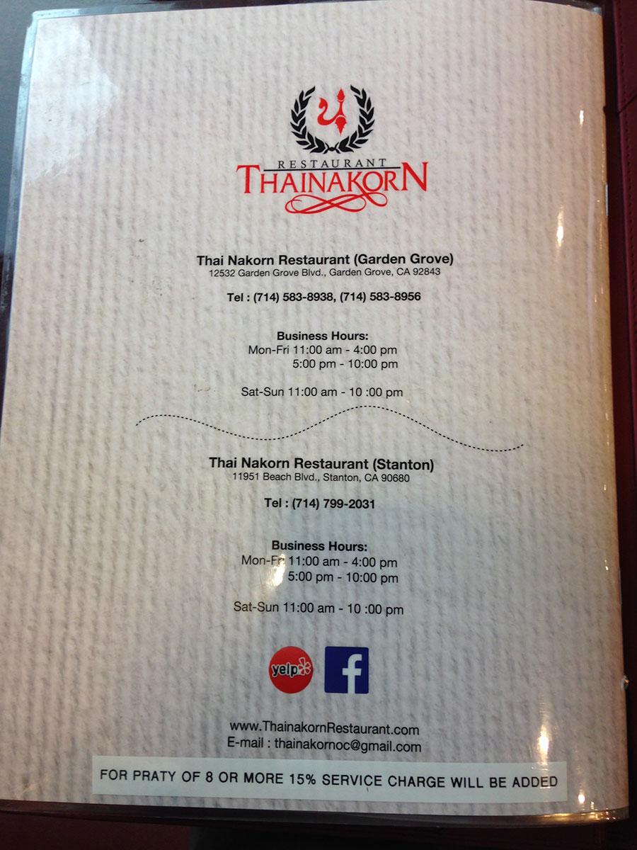 thai-nakorn-garden-grove-menu-11