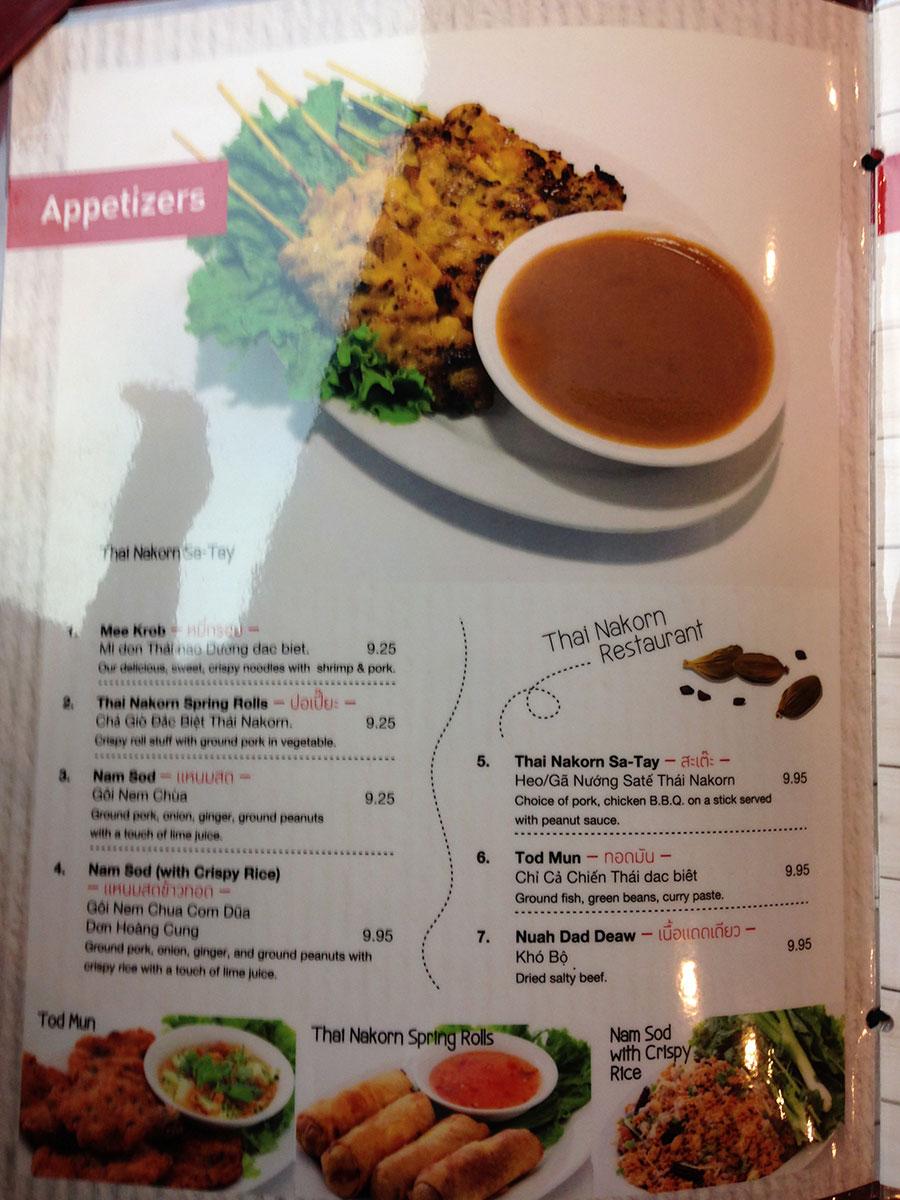 thai-nakorn-garden-grove-menu-2