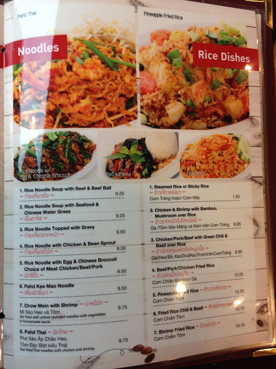 thai-nakorn-garden-grove-menu-5