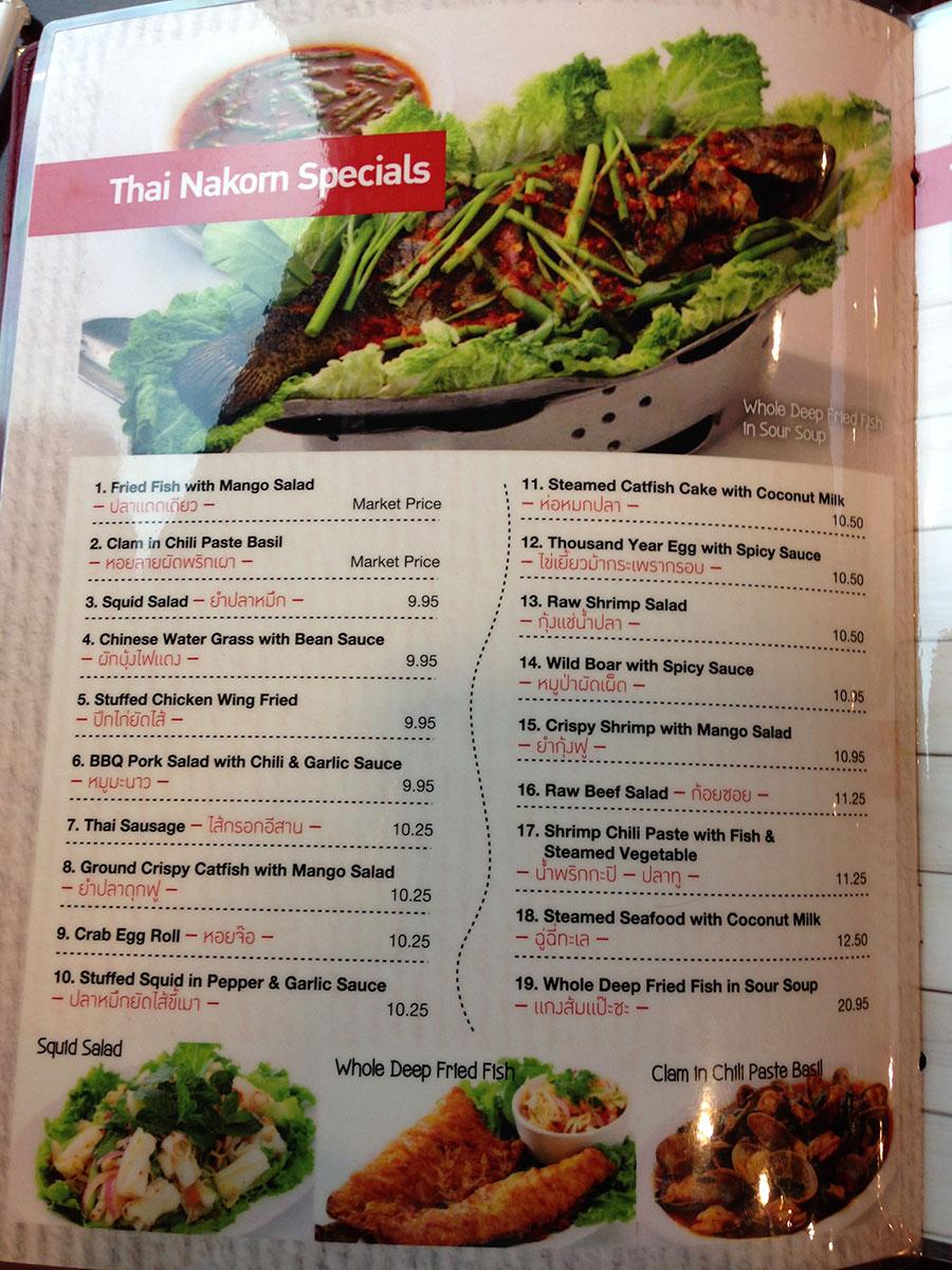 thai-nakorn-garden-grove-menu-7